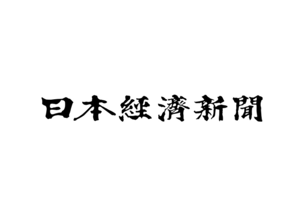 日経新聞にて、フォレストカレッジの取り組みを掲載いただきました!